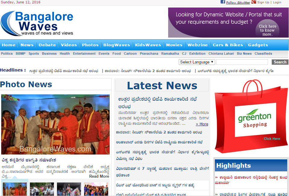 Bangalorewaves
