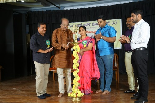 Inauguration of 5th Annual Day