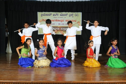 5th Annual Day