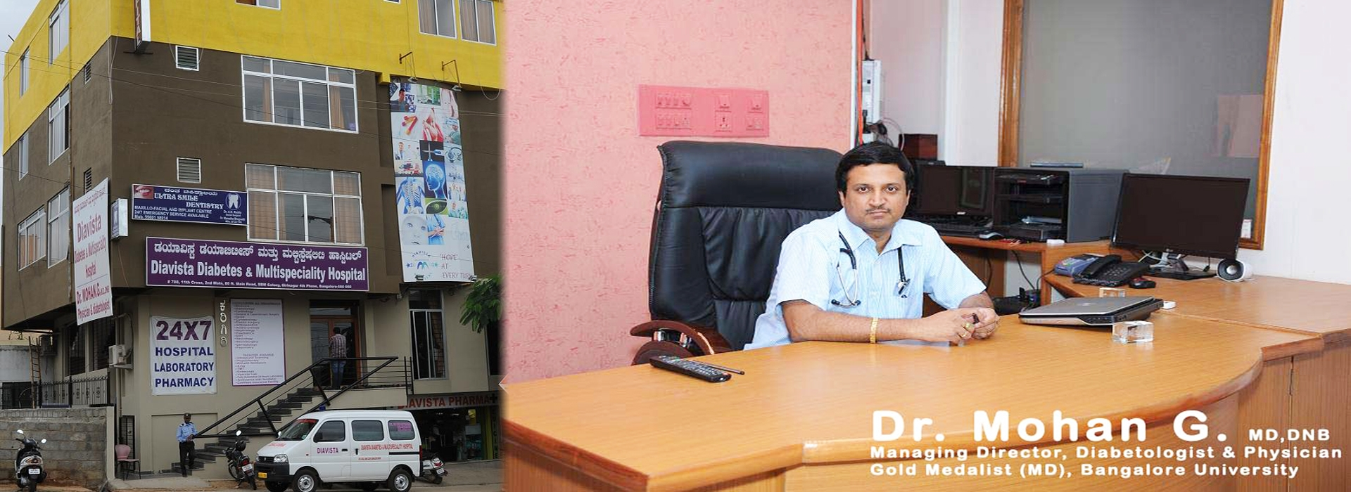 Diavista Diabetes & Multispeciality Hospital